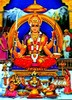 3D Lenticular Hindu Picture Poster Yoga Goddess